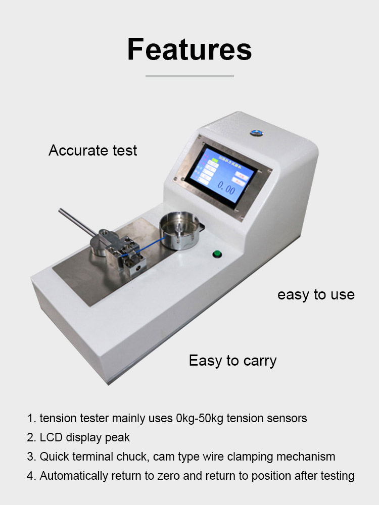 Electric terminal tension tester testing the pull out force of various wiring harness and terminals connector,Pulling force tester , Terminal Tensile testing machine, View pulling force tester