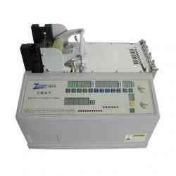 Automatic Zipper Cutter Machine